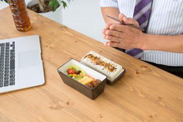 共働き家族でもパパは家計と体にやさしいお弁当!夕飯の残り物でお昼ご飯もできちゃう!